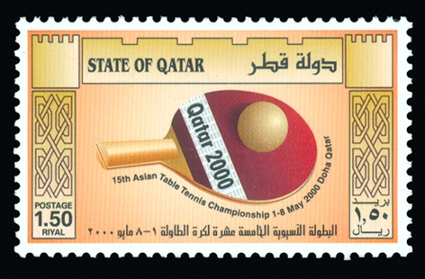 Марка катарского почтамта, 2000 год.
